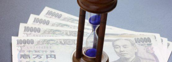 不動産投資物件の火災保険で保険金を取得するまでの流れを詳細に解説
