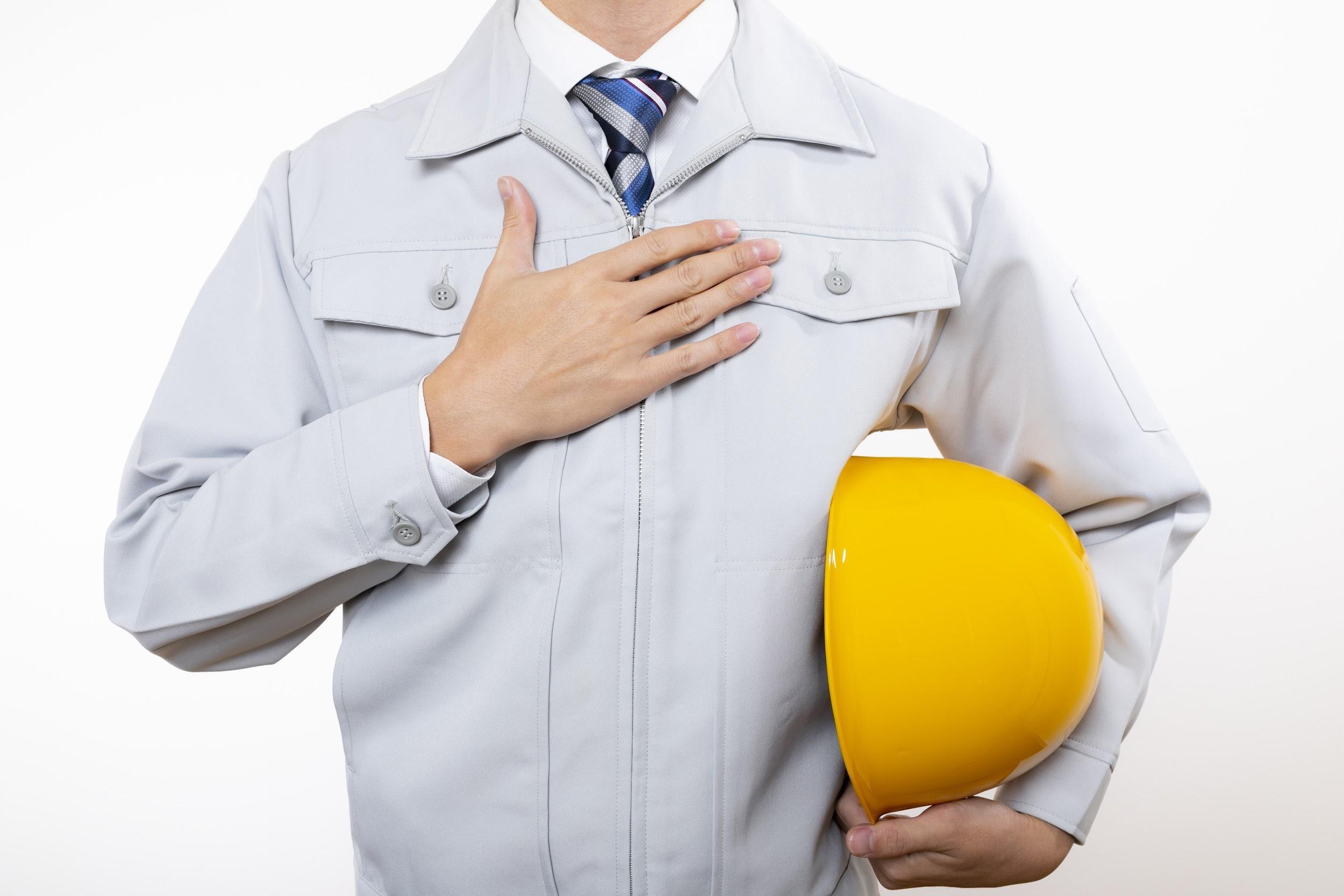 保険申請の実績を確認する
