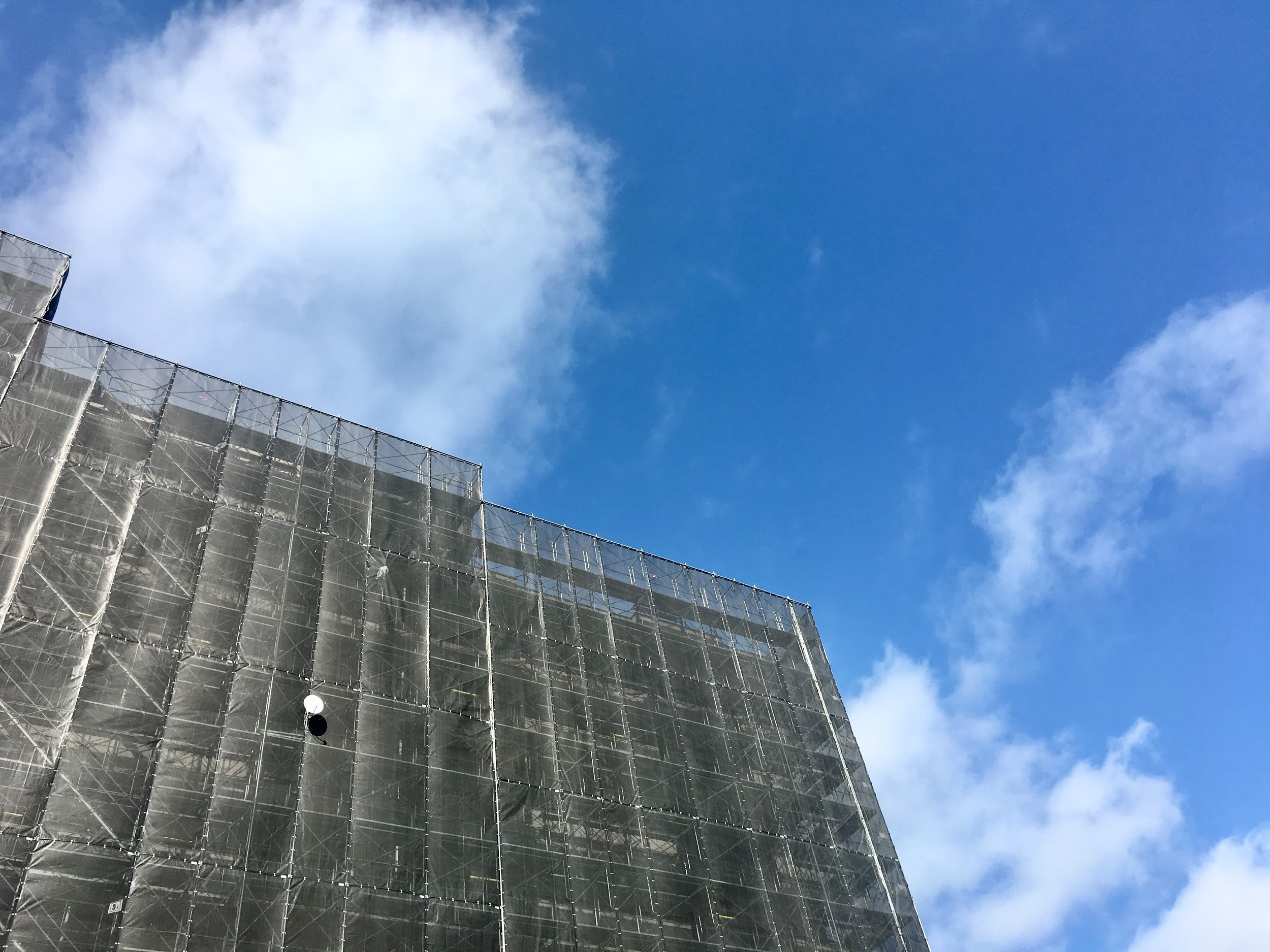 屋上防水のコストを投資戦略で考える