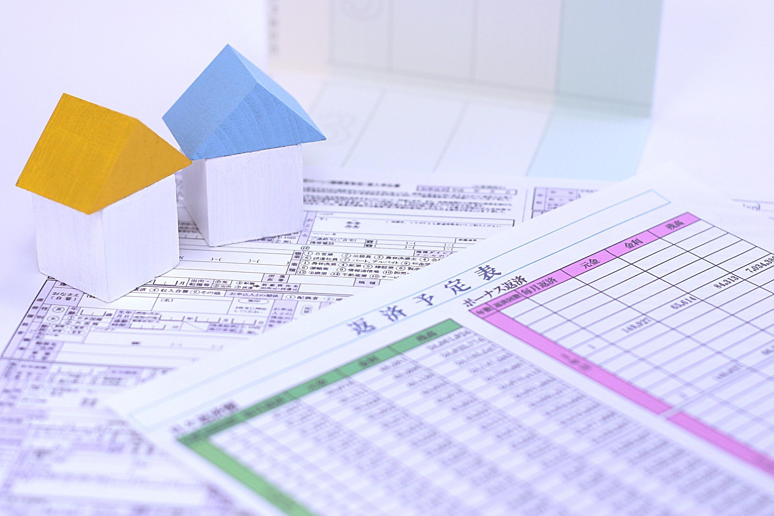 工法によって融資期間が異なる