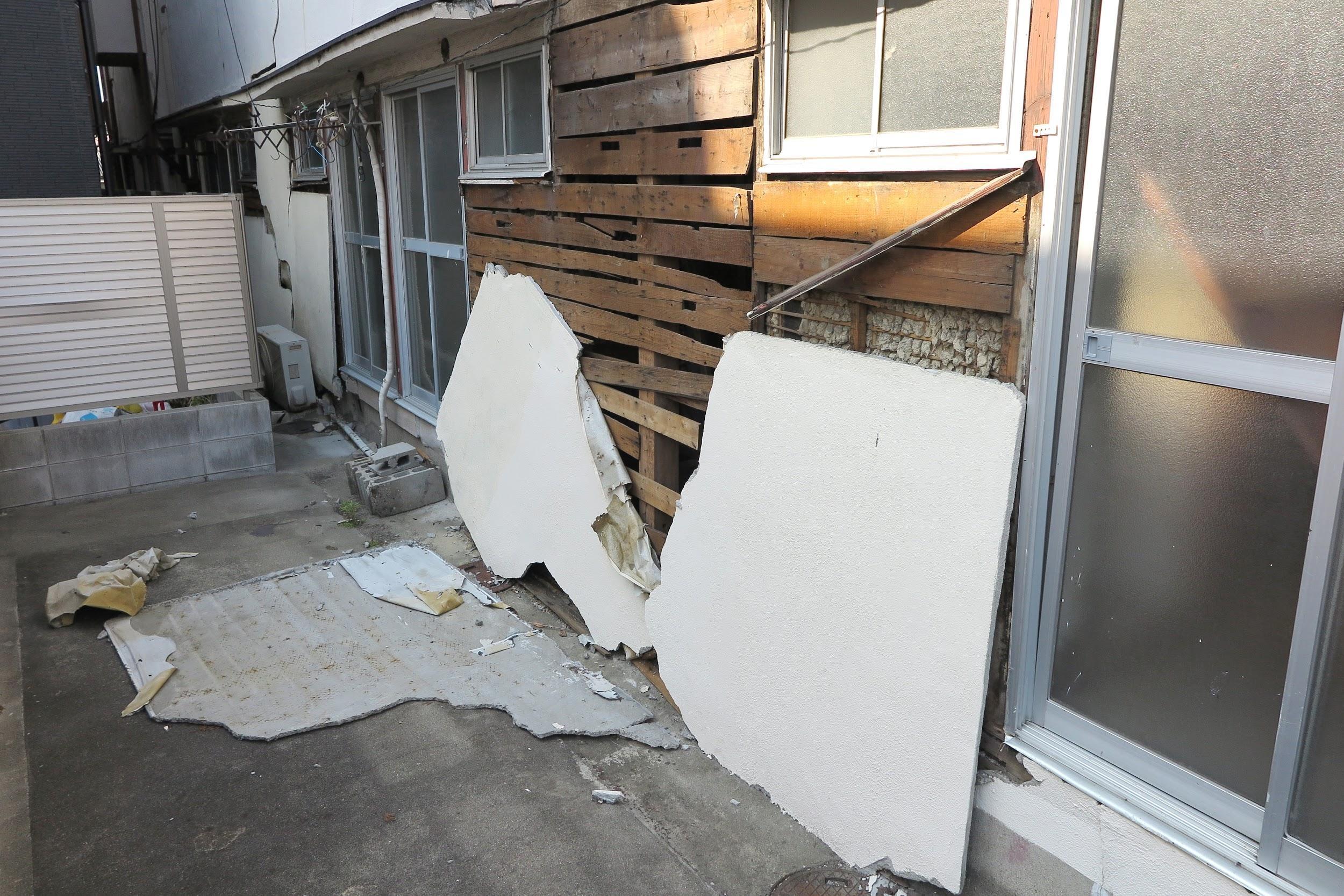 地震保険の活用事例と条件